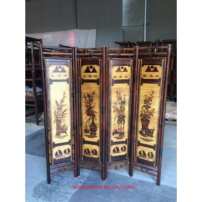 Bình Phong HL208